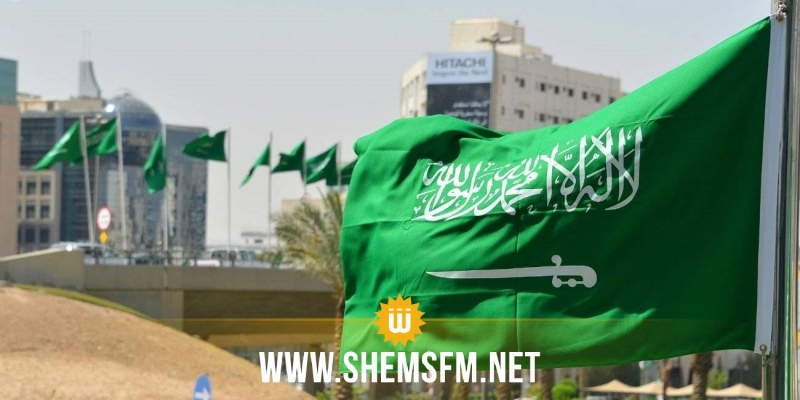 السعودية تستنكر الرسوم المسيئة للرسول وترفض أي محاولة للربط بين الإسلام والإرهاب