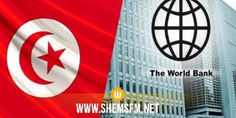 البنك العالمي يواصل دعم تونس في قطاع الطاقة والطاقات المتجددة