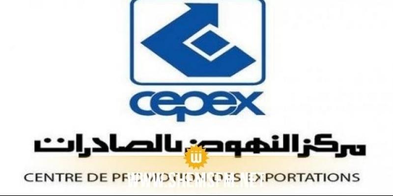 شهاب بن أحمد رئيسا مديرا عاما جديدا لمركز النهوض بالصادرات