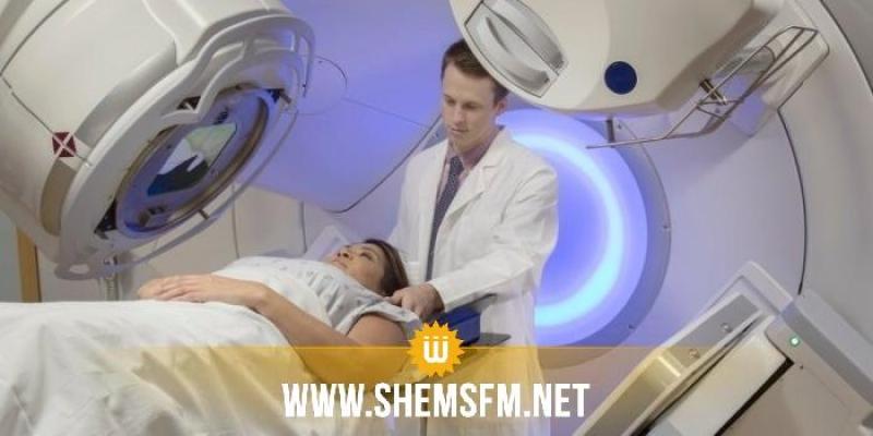 السرطان:  أكثر من 20 ألف مريض يحتاجون للعلاج بالأشعة وطاقة الاستيعاب لا تتجاوز 5 آلاف