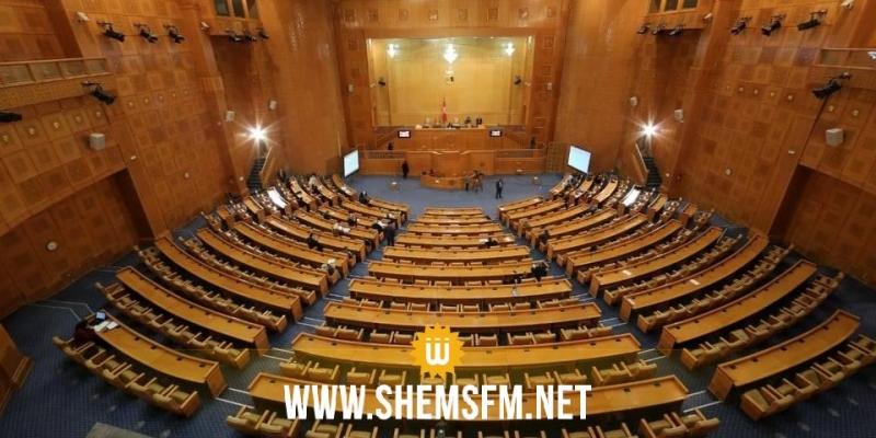 البرلمان يصادق على التعديل الخاص بميثاق منظّمة المؤتمر الإسلامي