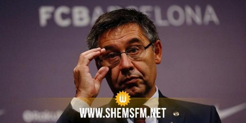 إستقالة رئيس برشلونة