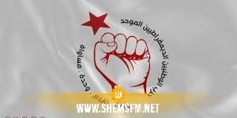 الوطد: أعضاء من المجلس الأعلى للقضاء محسوبين على النهضة يضغطون لمراجعة قرار إعفاء البشير العكرمي