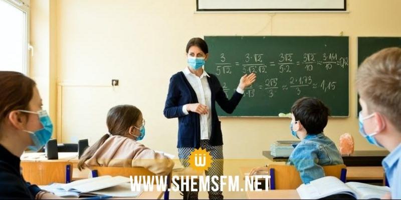 Covid-19 : 124 nouveaux cas de contamination dans les établissements éducatifs