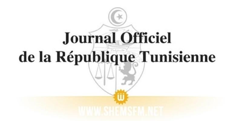 Décret présidentiel pour la création d'une commission chargée de la restitution des fonds détournés