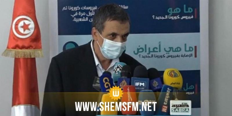 مدير عام الصحة: ''سنمكن المواطنين من أرقام هاتف ومعلومات وارشادات طبية وهم في منازلهم''