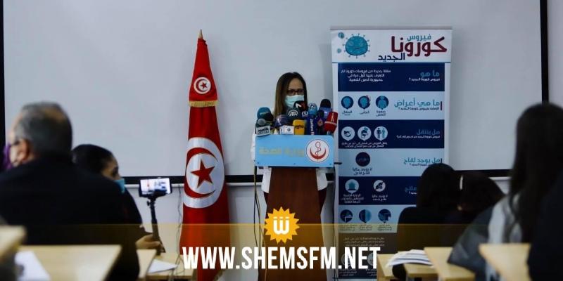 نصاف بن علية تؤكد ان 1233 مريض حالاتهم تستوجب الإيواء بالمستشفيات