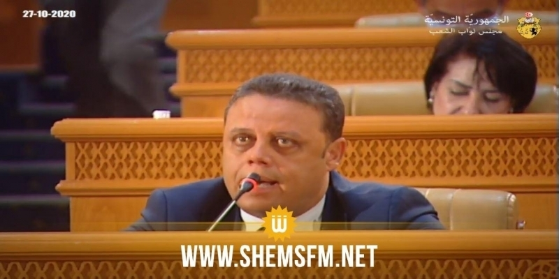 Président de la commission des finances : « Marouen Abassi a renforcé nos craintes»