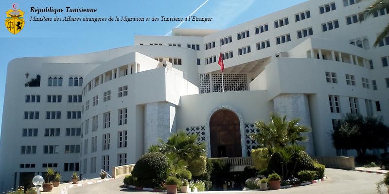 تونس تعبر عن استيائها من حملة تقودها بعض الجهات و تمس بالرسول صلى الله عليه وسلم