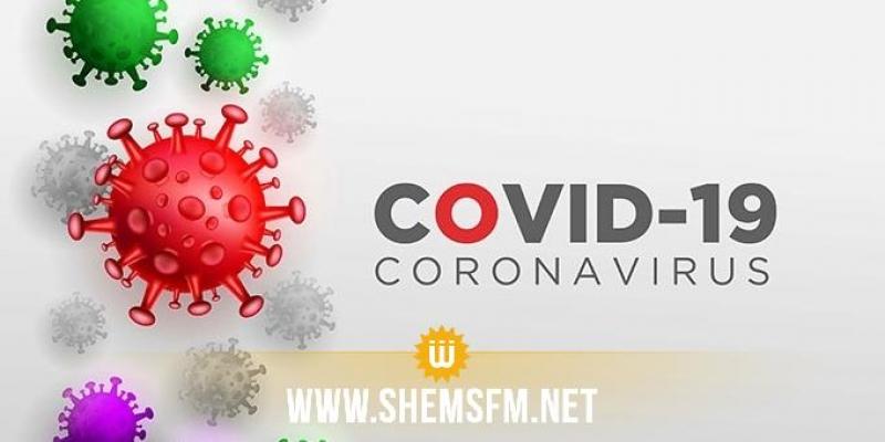 وزارة التربية: 70 إصابة جديدة بفيروس كورونا بالمؤسسات التربوية