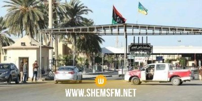 السلطات الليبية تمنع ديبلوماسيين تونسيين من دخول تونس