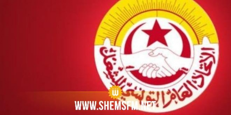La commission administrative de l'UGTT reportée