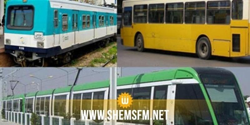 TRANSTU : changement des horaires des bus, métros et TGM