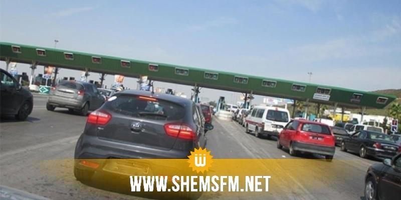 والي أريانة: التنقل خارج ولايات تونس الكبرى دون ترخيص يُعرض صاحبه لعقوبات