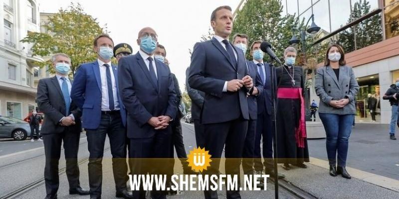 ماكرون: فرنسا تعرضت لهجوم من إرهابي إسلامي