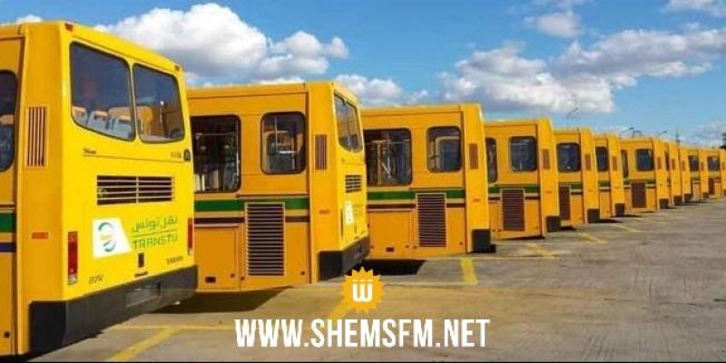 تعديل توقيت بعض خطوط الحافلات والقطارات