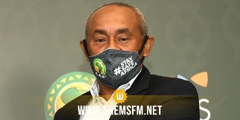 Le président de la CAF, Ahmad Ahmad, positif au coronavirus