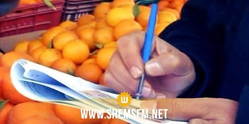 غار الملح: إخلاء السوق الأسبوعية بالزواوين من المنتصبين وتحرير 13 مخالفة