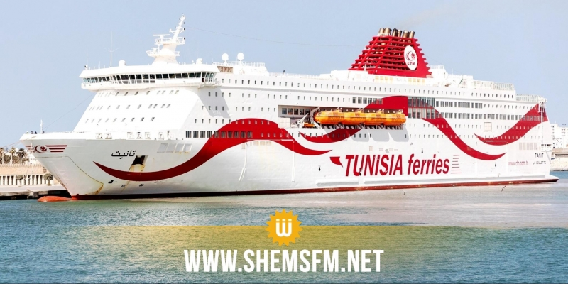 شركة الملاحة: حركة نقل المسافرين بين ميناء حلق الوادي ومينائي مرسيليا وجنوة تتواصل بصفة منتظمة