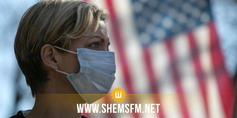أكثر من إصابة بكورونا كل ثانية: الولايات المتحدة تسجل أكثر من 100 ألف إصابة خلال يوم
