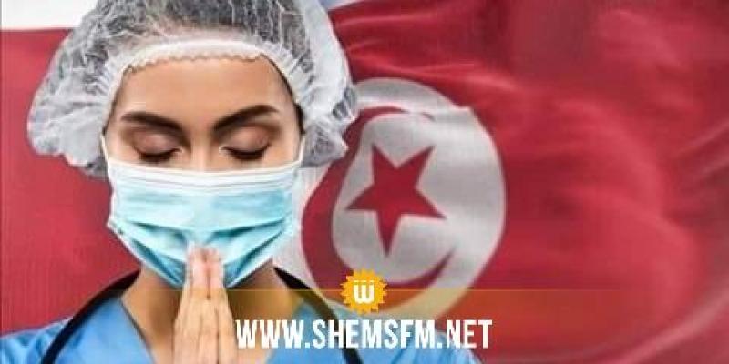 المنستير: 80 حالة شفاء جديدة من كورونا