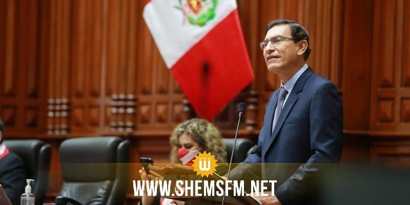 Pérou: le président destitué par le Parlement suite à des accusations de corruption