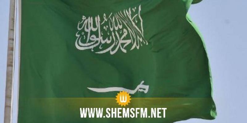 Arabie saoudite: attaque à l'explosif au cimetière non musulman de Jeddah