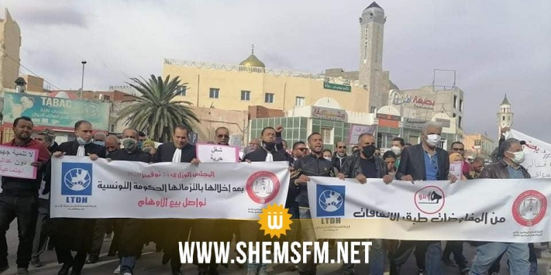 قفصة:  وقفة احتجاجية للفرع الجهوي للمحامين و فرع الرابطة التونسية لحقوق الإنسان