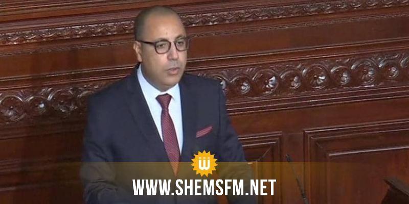 المشيشي: ميزانية الدولة في أصعب حالاتها