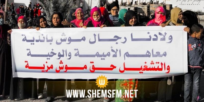 قابس: استحقاقات التنمية والتشغيل والصحة والبيئة على رأس مطالب تنسيقية اعتصام 'الصمود 2'