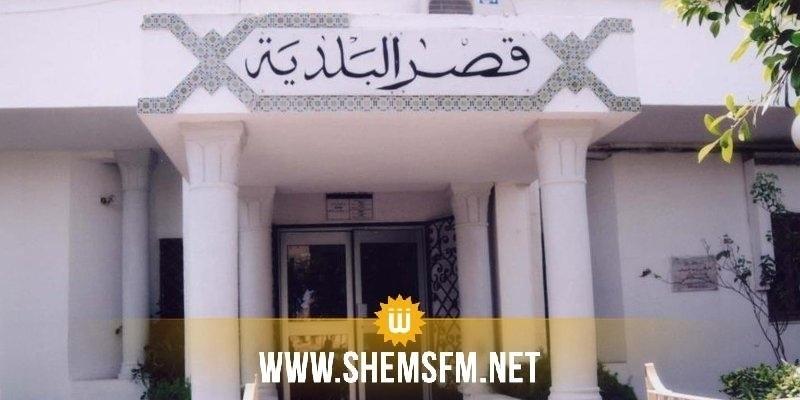 بنزرت: انتخاب عثمان بن قارة رئيسا جديدا لبلدية غار الملح خلفا للمرحوم مصطفى بوبكر