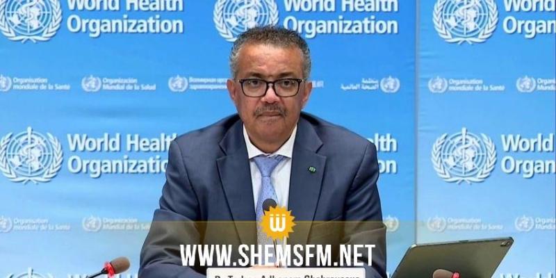 منظمة الصحة العالمية تدعو مجموعة العشرين لتوزيع عادل للقاحات كورونا
