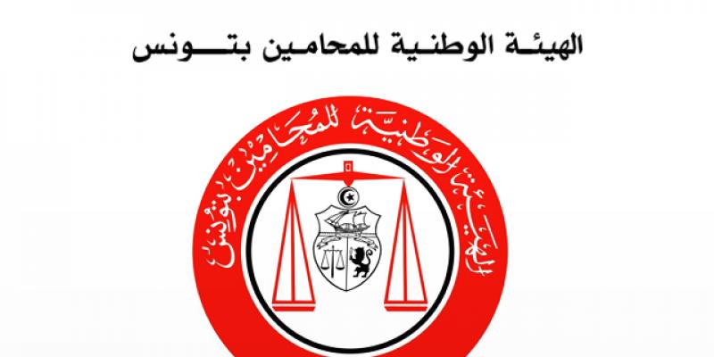 هيئة المحامين تحمل الحكومة وخاصة وزارة العدل والمجلس الأعلى للقضاء مسؤولية الوضع المتردي في المحاكم