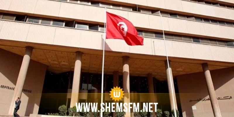 148 يوم توريد احتياطي تونس من العملة الصعبة