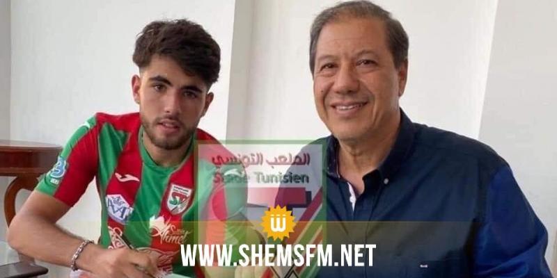 الملعب التونسي: يانيس الصغير يتغيب عن الملاعب لمدة 6 أسابيع