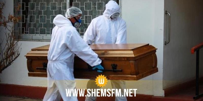 القصرين: وفاة مدير مدرسة تلابت بفريانة بسبب فيروس كورونا