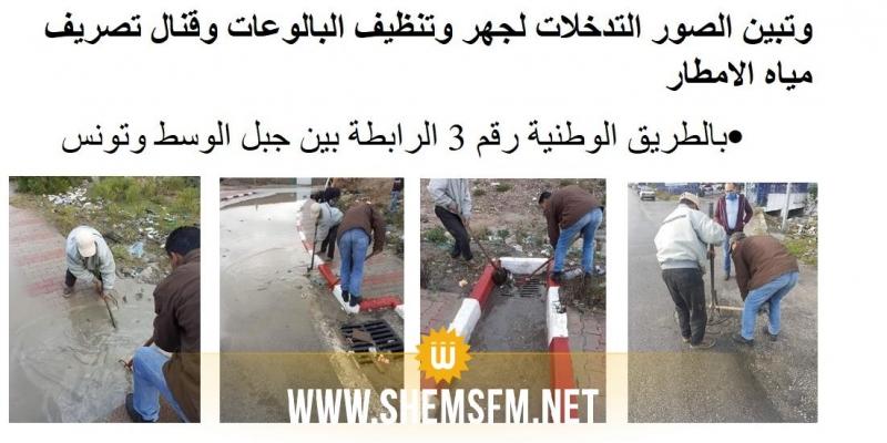 استئناف حركة المرور بالطريق الوطنية رقم 3 الرابطة بين تونس وزغوان