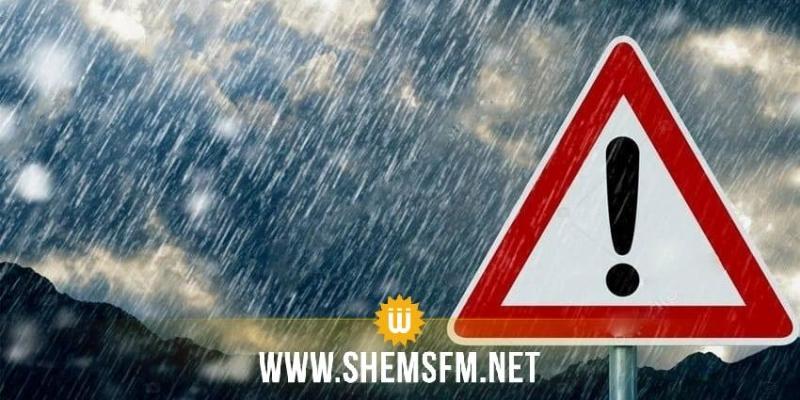طقس اليوم: النشرات التحذيرية سارية المفعول مع تواصل الأمطار الغزيرة