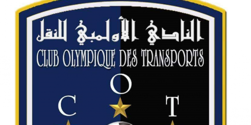 Sirine Mrabet, présidente du Club Olympique des Transports