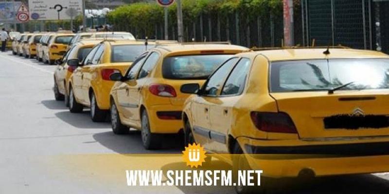 صفاقس: أصحاب التاكسي الفردي يحتجون ضد النقص في قوارير الغاز