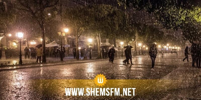 كميات الأمطار خلال الـ24 ساعة الأخيـرة (صور)