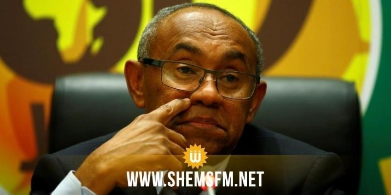 FIFA : Ahmed Ahmed suspendu pour 5 ans
