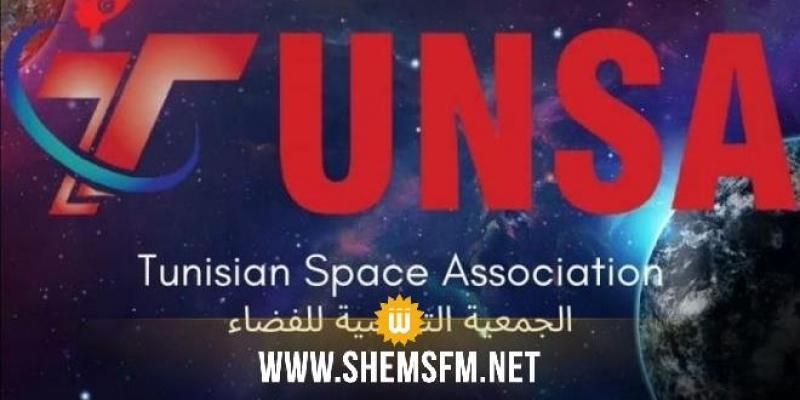 «TUNSA », une association spatiale tunisienne va, bientôt, voir le jour