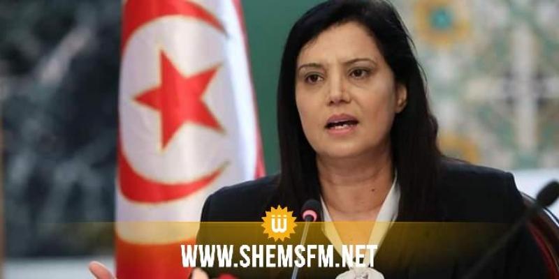 30نوفمبر: إعداد صيغة نهائية للائحة إدانة الخطاب غير المسؤول والعنف اللفظي داخل البرلمان