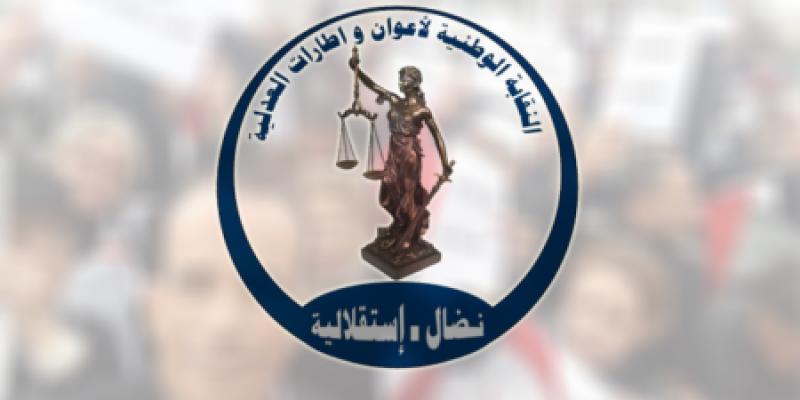 بداية من غد الثلاثاء: أعوان وإطارات العدلية في اعتصام بمقرات العمل وإضراب