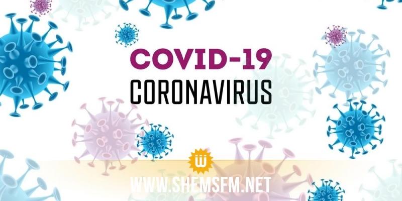 نابل: تسجيل أعلى حصيلة وفيات يومية بفيروس كورونا منذ بداية الجائحة