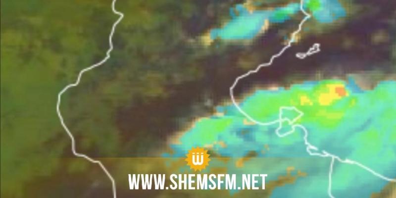 تحيين من معهد الرصد الجوي حول حالة الطقس