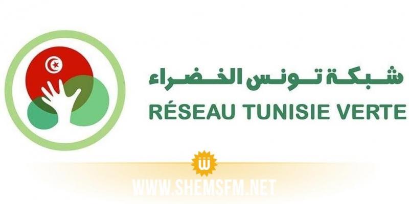 شبكة تونس الخضراء تلوح باللجوء إلى التحكيم الدولي بخصوص ملف توريد النفايات الايطاليّة