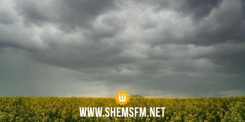 طقس اليوم: إنتهاء التقلبات الجوية وإرتفاع طفيف في درجات الحرارة