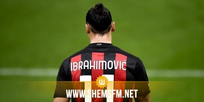 Zlatan Ibrahimovic forfait pour deux semaines